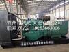 厂家供应500KW通柴柴油发电机组
