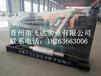 厂家直销200KW康明斯柴油发电机组