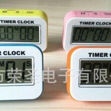 2017年新款式BK-606厨房定时器正倒计时器99分59秒倒计时器批发生产图片