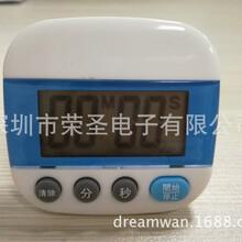 BK-604厨房倒计时器定时器做饭美容美发计时器也可以用于冰箱贴计时器图片