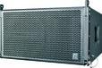 锐丰智能专业音响扬声器VK线阵列系列扬声器VK110