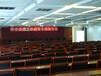 事业单位会议系统荣昌国土局会议系统设计