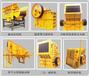 厂家提供日产2500-3500吨配置方案