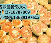 哪里有水煎包小笼包技术培训西安小吃培训班小吃技术加盟千元创业图片
