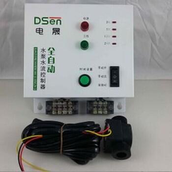 唐山水处理设备程序控制器
