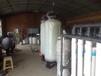 昌黎食品工業用水處理設備