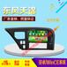 正品晶奧廠家直銷東風天錦貨車導航一體機智能導航儀觸摸導航