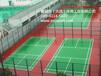 大连室外水性环保硅pu球场设计及施工,水性硅pu球场生产价格,三年质保!