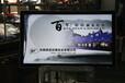 供应拉萨42寸挂式高清广告机仿苹果款广告机