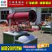 渭南雾炮机厂家特销,防治雾霾人人有责。