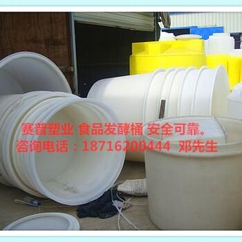 2000斤大米发酵桶,大米发酵桶价格,大米发酵桶批发厂家直销