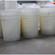 大米发酵桶