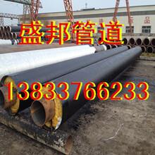 钢套钢埋地蒸汽管厂家行业领导价格