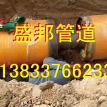 地埋蒸汽管-直埋蒸汽管生产厂家优质价格首选盛邦