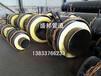 直埋钢套钢蒸汽保温钢管厂家现货价格