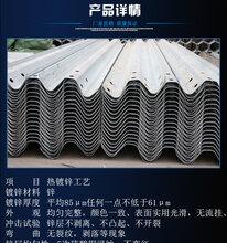 青海省海西市乡村安保护栏板哪里有卖鸿孚交通
