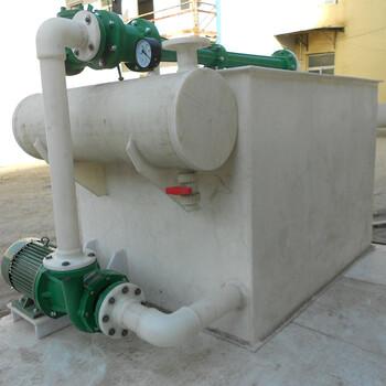 專業臥式水噴射機組生產廠家,濟南新星PP真空機組批發零售