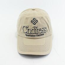 全棉棒球帽厂家定做洗水做旧棒球帽夏季户外遮阳男女刺绣棒球帽