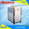 降温速度快的液压油降温机组