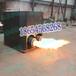 生物质燃烧机,240大卡生物质燃烧机,生物质火焰喷头