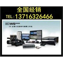 香菇!蓝瘦!传奇雷鸣EDWS4000广播级非编系统非编工作站图片