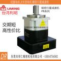 切割机专用台湾利茗PB系列精密行星减速机PB90-10-P2