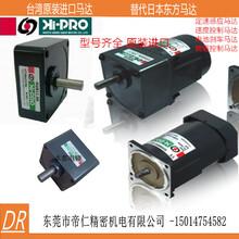 台湾本都本都马达5RK90RGU-CMF减速机5GU15KB替换东方马达