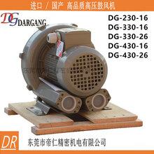 台湾达纲高压鼓风机DG-800-16报价及维修