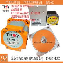 台湾泰映TROY马达减速机驱动器6B020P-2+6s5+DB020-2