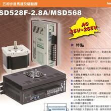 汉马克驱动科技有限公司MAC5528五相步进马达及(微)步进驱动器