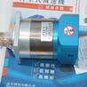 川宝设备维护备件DL090L2-9-19-70特殊品输出轴径24MM