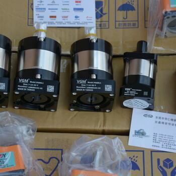 台湾VGM精密行星式减速机PG60L1-10-14-50-S价格