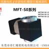 成都行星VGM减速机PF90L2-16-19-80西门子1FL6044-1AF61机电设备