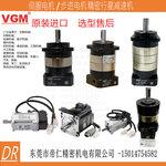 食品机械专用VGM原厂件PG90L1-10-16-80配套东元750W伺服电机