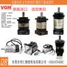 VGM行星减速机PG90L2-100-14-50-T原厂件直销