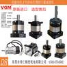 臺灣機器機臺維護VGM原廠件PG60L2-25-14-50訂單編號104020