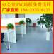 厂房地面令你因扰的地板不够耐磨问题,如此这般解决可好