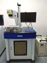 温州天策紫外激光打标机,香薰雾化片微孔,蜂鸣片激光打标机图片