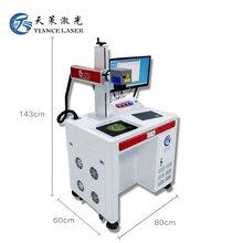 苍南亚克力激光雕刻机双色板激光打标机标牌温州激光打码机图片