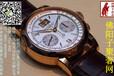 乌鲁木齐宝玑手表收购价格