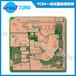 深圳宏力捷提供4层车载电源_控制电路板抄板打样_PCBA代工代料