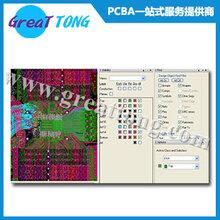 深圳宏力捷提供4层交换机电路板设计__PCB设计打样图片