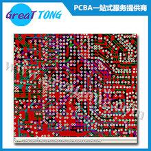 8层通讯电路板抄板_PCB抄板打样-深圳宏力捷图片