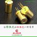 30mW532nm集成封装激光二极管绿激光二极管宽温