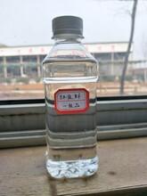 洛阳市新型环保增塑剂独家生产实力认证