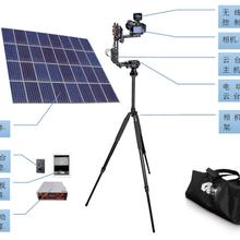 上海欧普泰M311太阳能电站便携式组件EL测试仪_组件EL缺陷检测