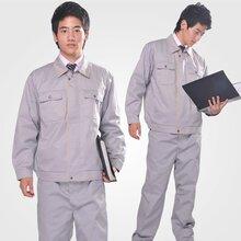 定做工作服职业装定做西服衬衫订制定做T恤衫深圳服装定制