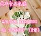浙江杭州豆腐机报价,全自动豆腐机,豆腐机厂家,新型豆腐机