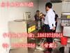 江苏豆腐机制造厂家小型全自动豆腐机多功能豆腐机智能豆腐机设备