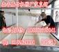 日照腐竹机厂家,节能腐竹机,腐竹油皮生产线,高产腐竹机